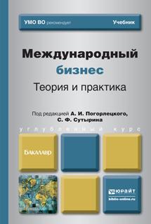 Наталия Петровна Кузнецова бесплатно