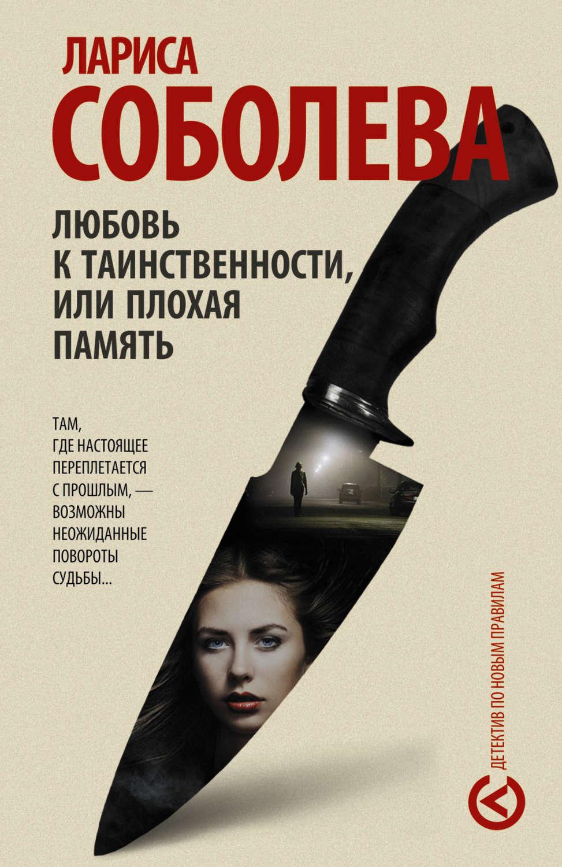 buy Russian Regions and Regionalism: Strength