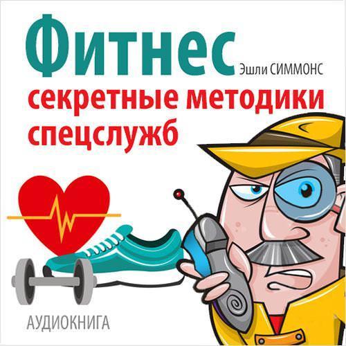 Эшли Симмонс