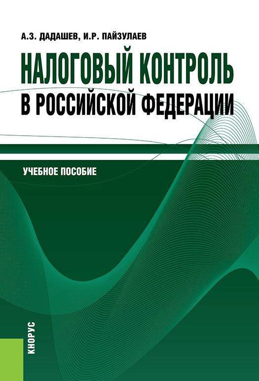 Откроем книгу вместе 15/20/53/15205338.bin.dir/15205338.cover.jpg обложка