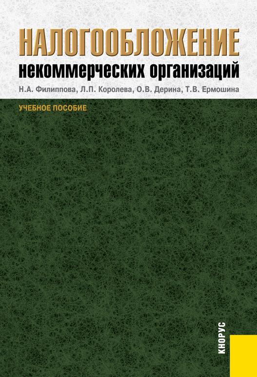 интригующее повествование в книге Ольга Дерина