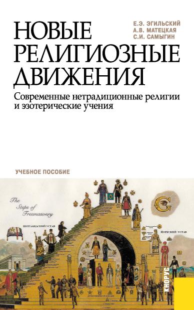 доступная книга Сергей Самыгин легко скачать