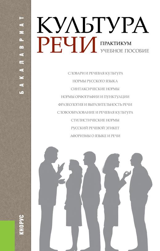 Отсутствует Книжное обозрение №09/2016