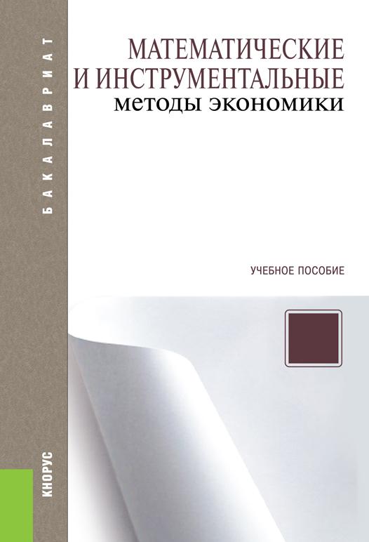 Откроем книгу вместе 15/20/69/15206918.bin.dir/15206918.cover.jpg обложка