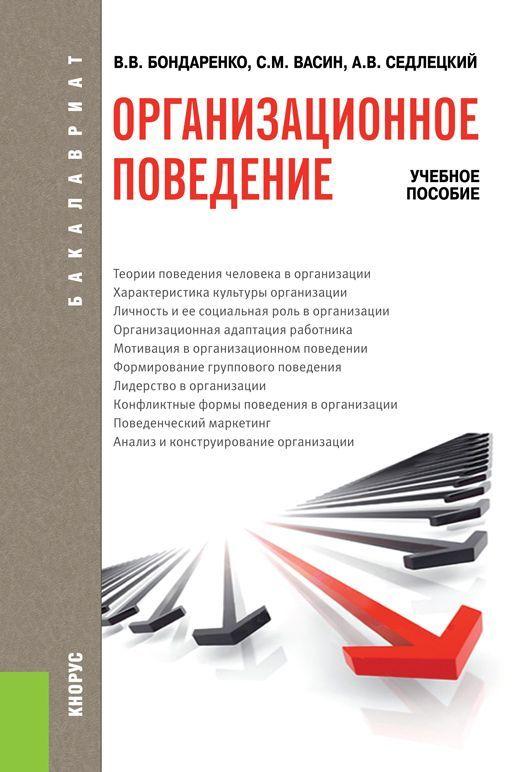скачай сейчас Владимир Бондаренко бесплатная раздача