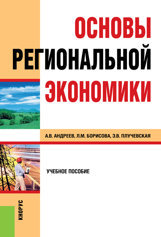 электронный файл Анатолий Андреев скачивать легко