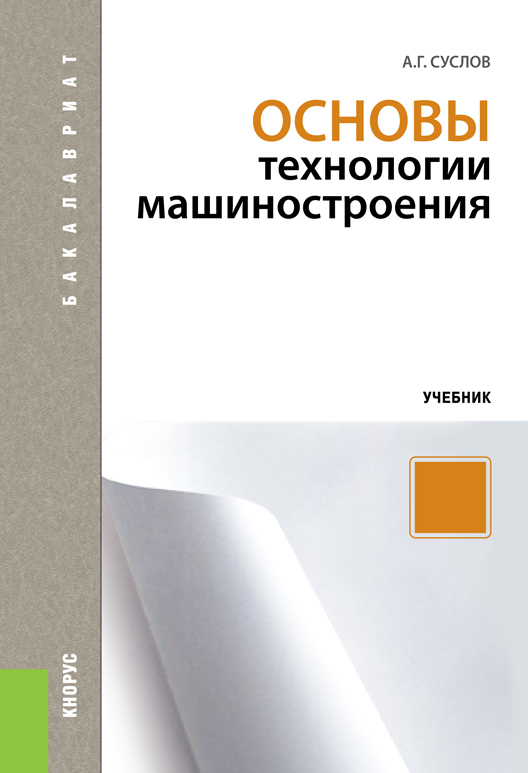 Анатолий Суслов бесплатно