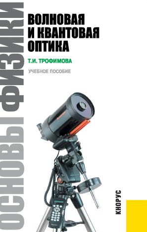 доступная книга Таисия Трофимова легко скачать
