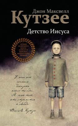 Турецкие книги про любовь читать