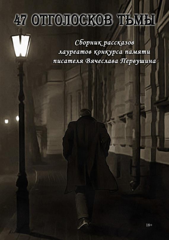 Неторопливо полистаем страницы 15/23/86/15238651.bin.dir/15238651.cover.jpg читаем