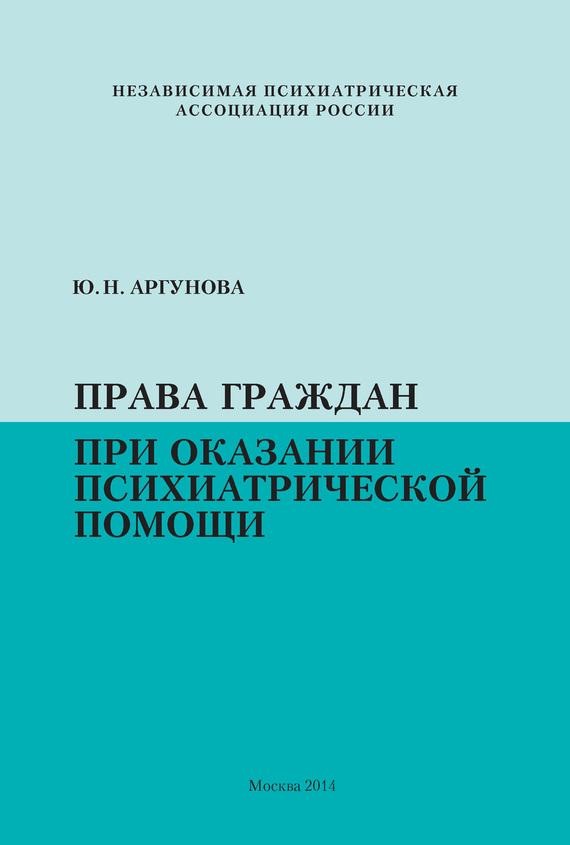 обложка книги static/bookimages/15/25/07/15250716.bin.dir/15250716.cover.jpg