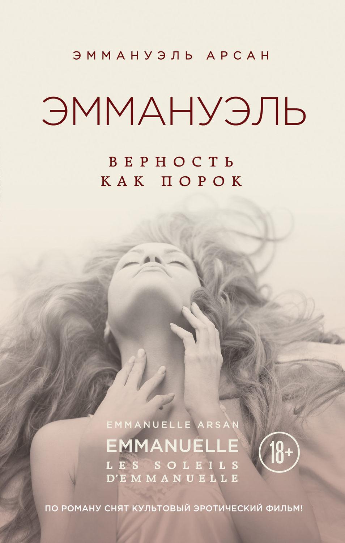 Дмитрий наркисович мамин-сибиряк сказки читать