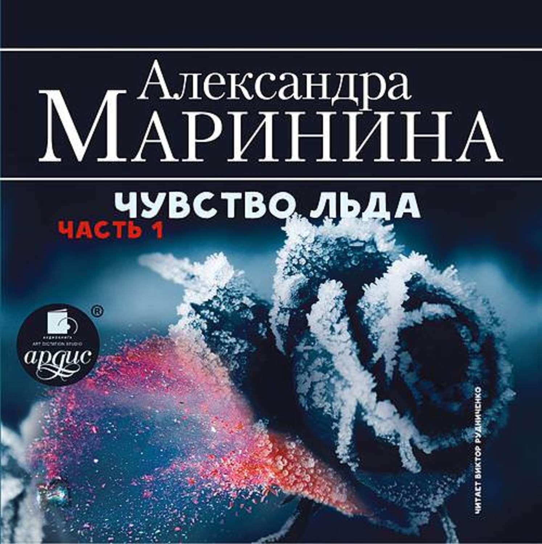 Скачать книги бесплатно книги марининой fb2