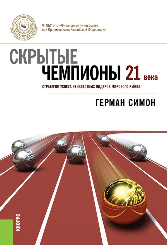 бесплатно скачать Наталья Думная интересная книга