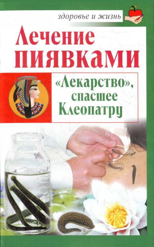Николай Крамский бесплатно