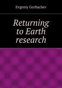 Gorbachev, Evgeniy  - Returning to Earth research