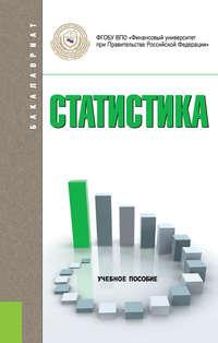 Шпаковская, Елена  - Статистика