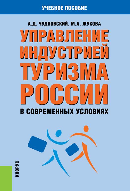 полная книга Марина Александровна Жукова бесплатно скачивать