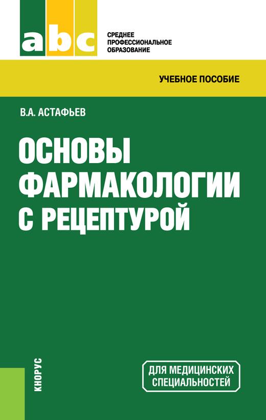 просто скачать Вадим Астафьев бесплатная книга