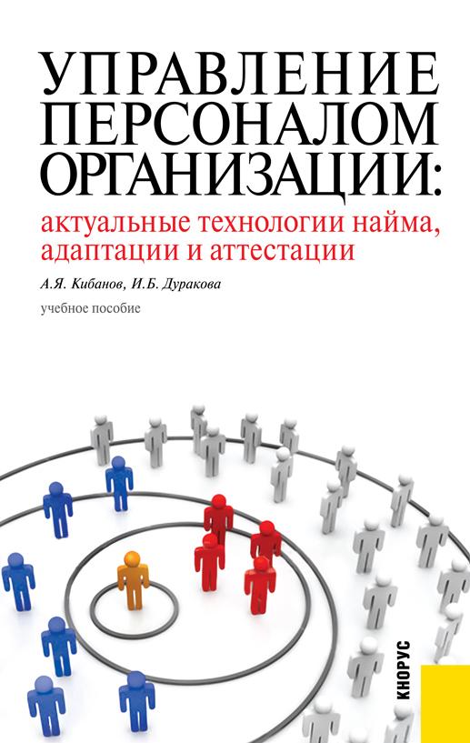 Лилия Шайхатарова Рассказы для любознательных ребят. Все, что вашему ребенку действительно интересно. Книга2