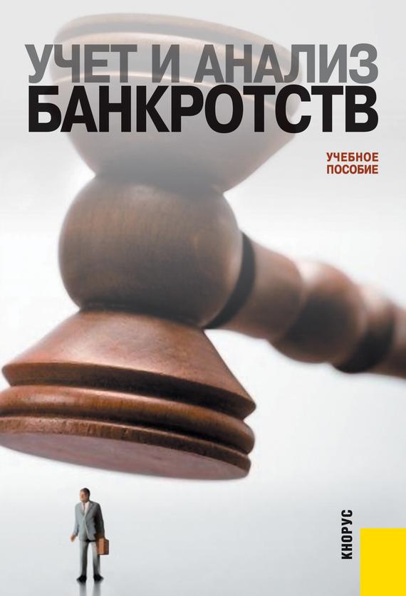 доступная книга Дмитрий Иванович Ряховский легко скачать