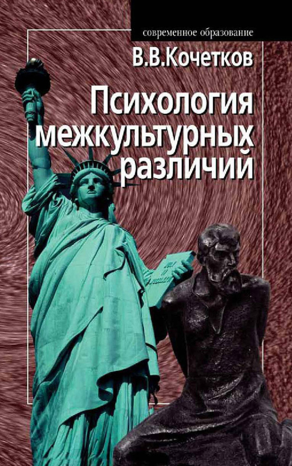 обложка книги static/bookimages/15/65/06/15650630.bin.dir/15650630.cover.jpg