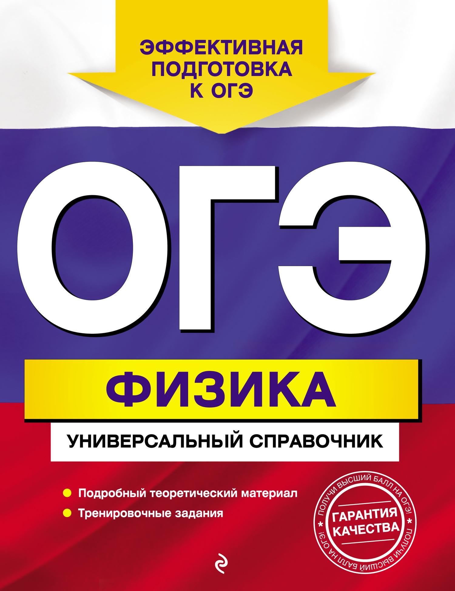 Анатолий Попов бесплатно