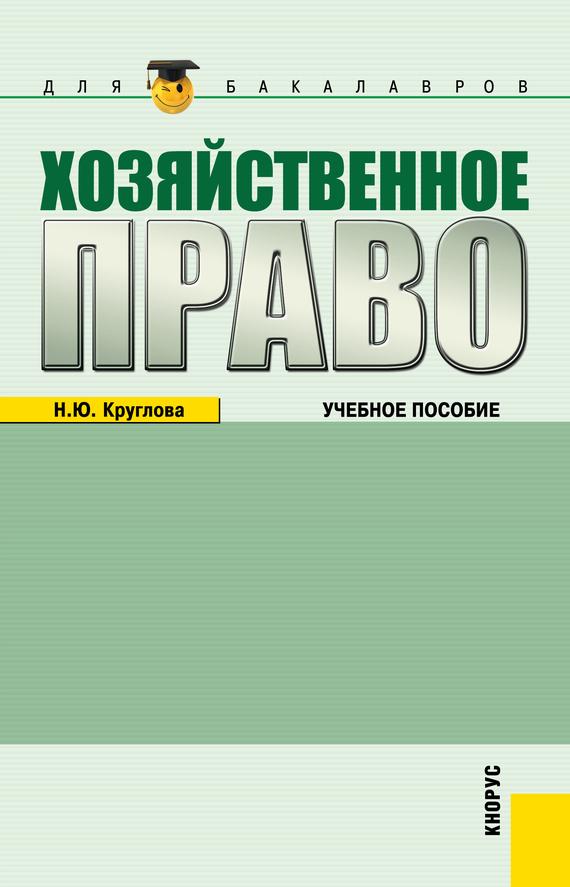 яркий рассказ в книге Наталья Юрьевна Круглова