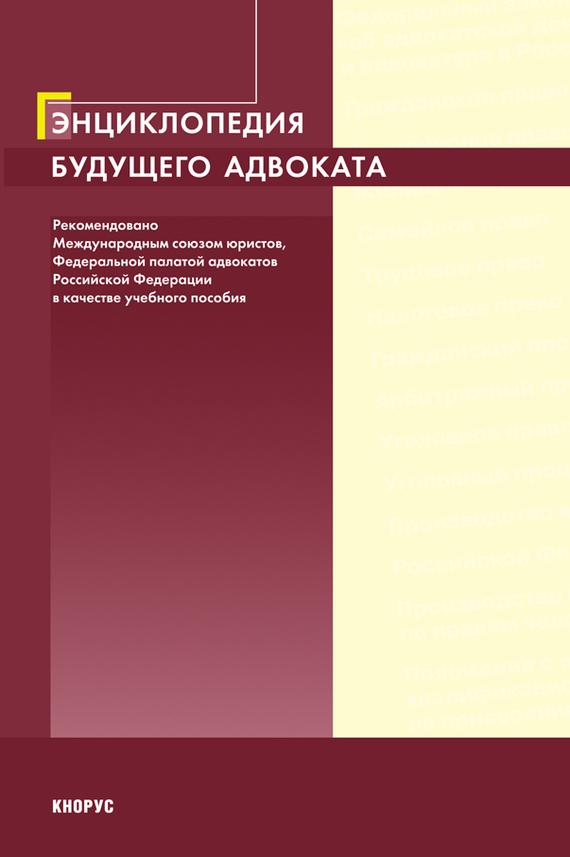 просто скачать Людмила Айвар бесплатная книга