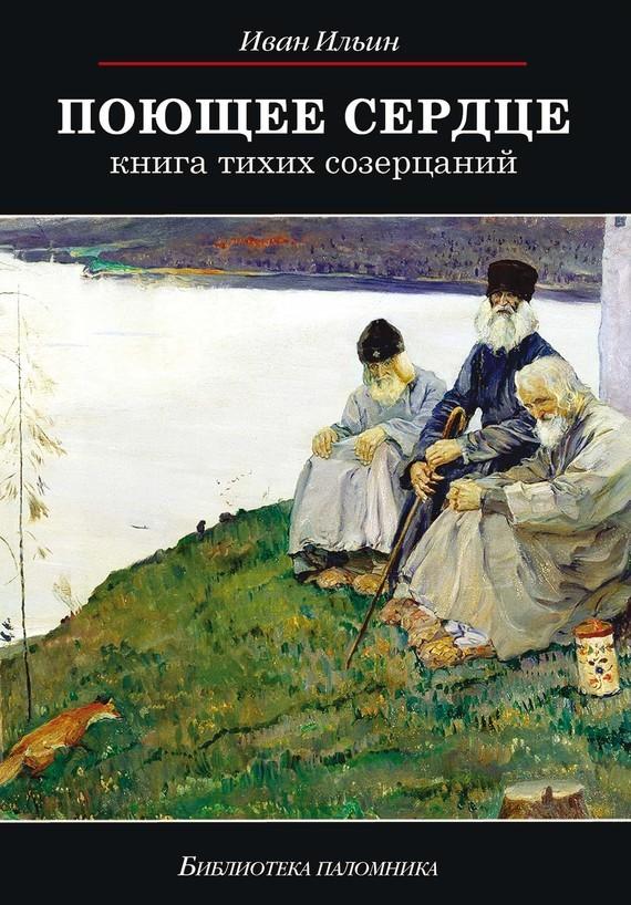 http://www.litres.ru/static/bookimages/15/74/14/15741472.bin.dir/15741472.cover.jpg