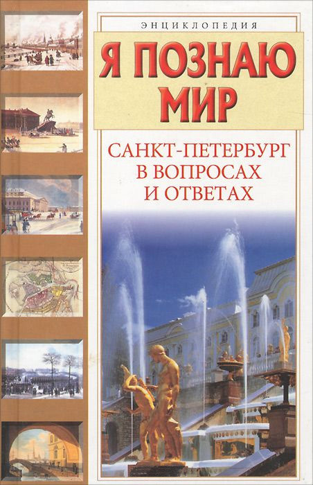 обложка книги static/bookimages/15/75/58/15755847.bin.dir/15755847.cover.jpg