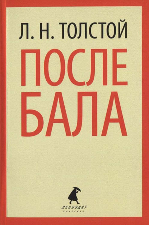 buy Complicated Presence: Heidegger and