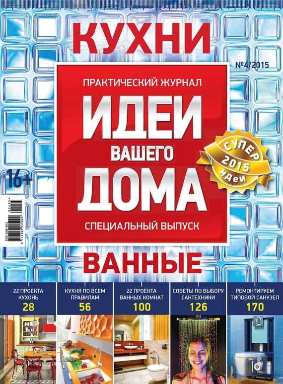 ComputerBild №16/2014 читать