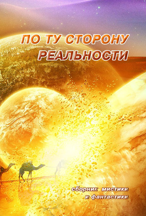 Илья эренбург книги читать онлайн