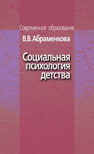 Скачать Электронная библиотека Razym.ru, скачать книги ...