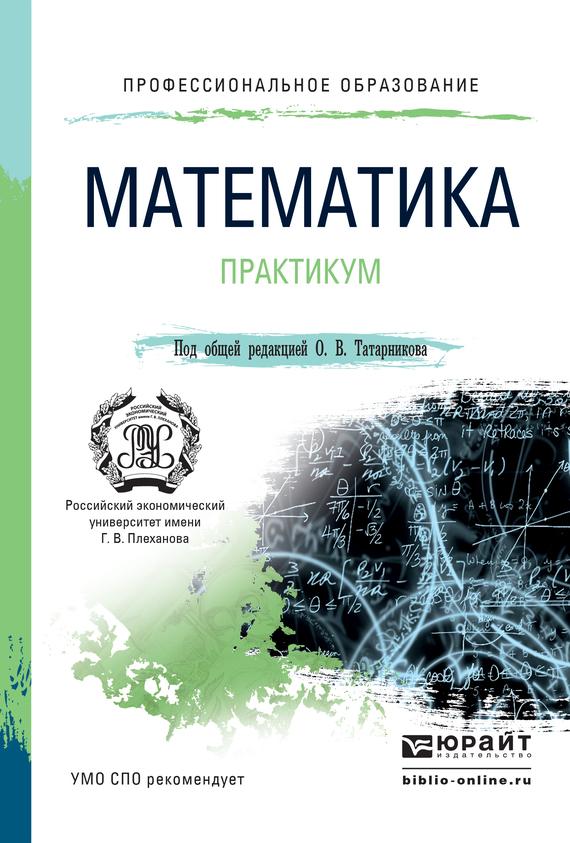 яркий рассказ в книге Олег Вениаминович Татарников