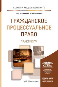 Алла Мисюкевич Технология. 1 класс. Методическое пособие с поурочными разработками