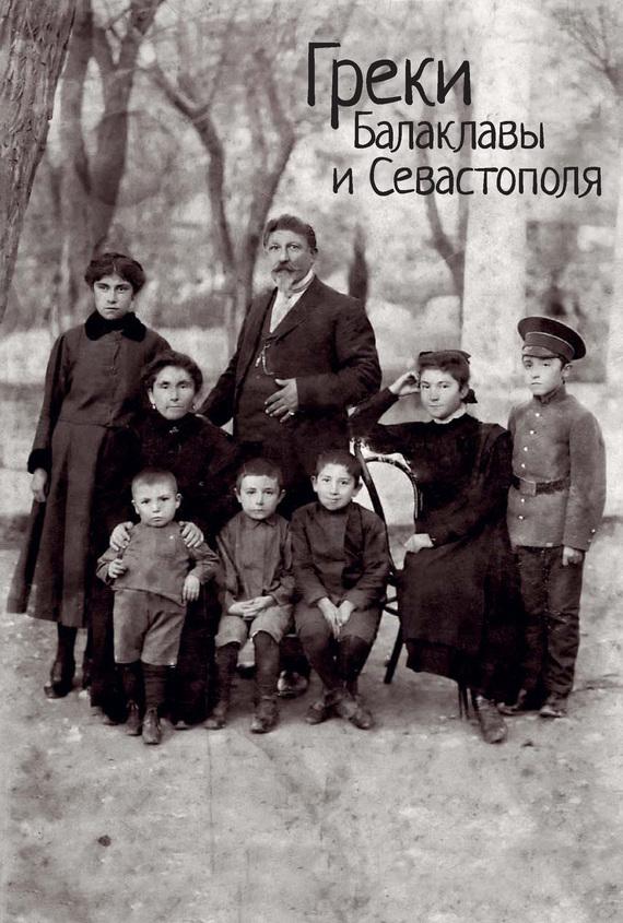 Коллектив авторов