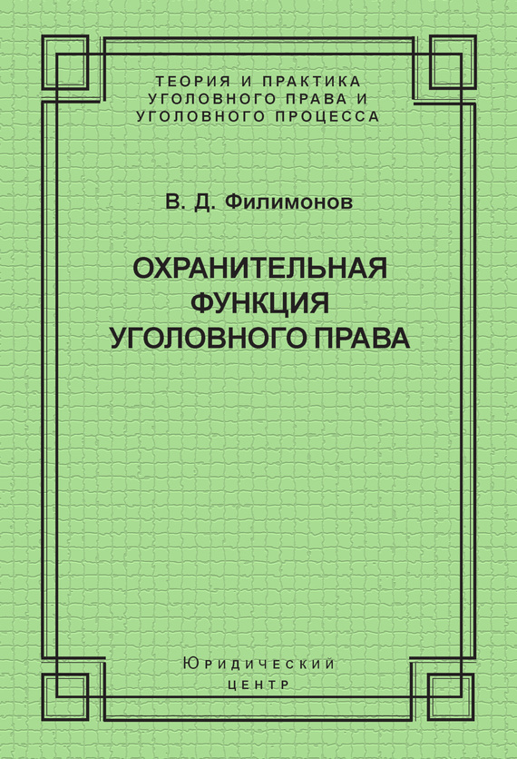 обложка книги static/bookimages/16/40/51/16405184.bin.dir/16405184.cover.jpg