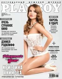 Отсутствует - Playboy №12/2015