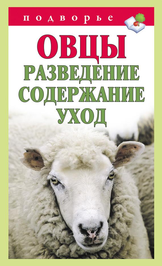 Тамара Мороз бесплатно