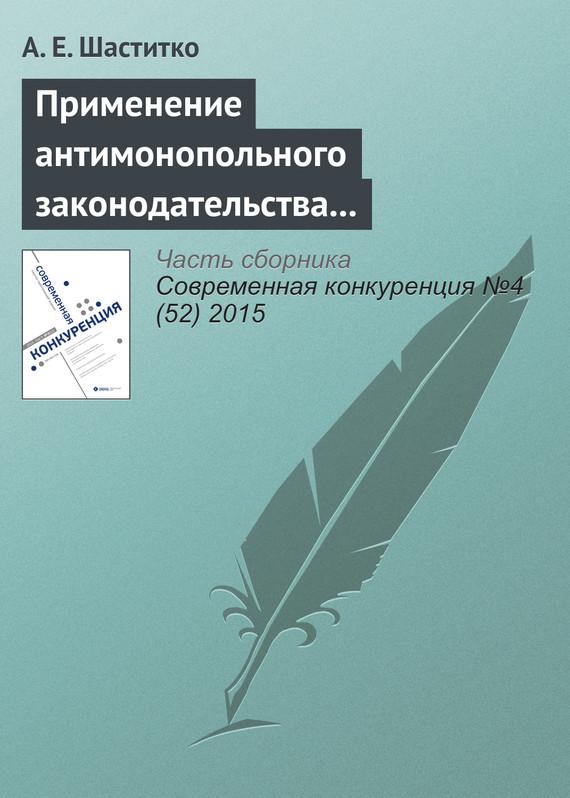 Возьмем книгу в руки 17/12/98/17129801.bin.dir/17129801.cover.jpg обложка