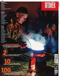 Огонёк, Редакция журнала  - Огонёк 48-2015