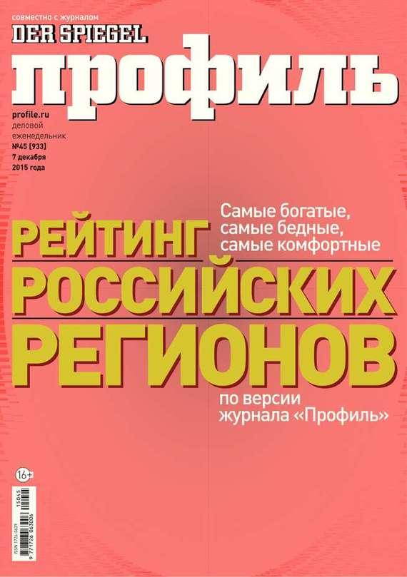 Книга Ежедневная деловая газета РБК 45-2015