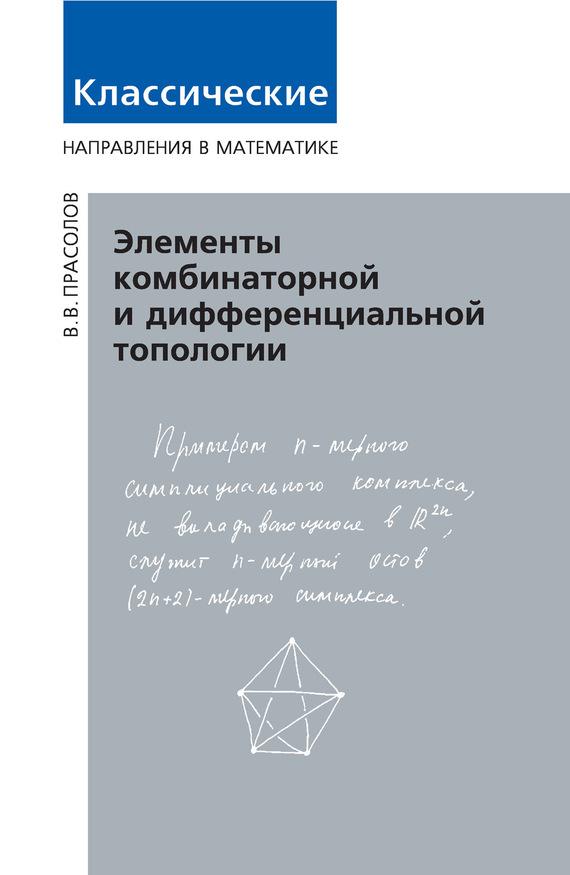 обложка книги static/bookimages/17/13/66/17136687.bin.dir/17136687.cover.jpg