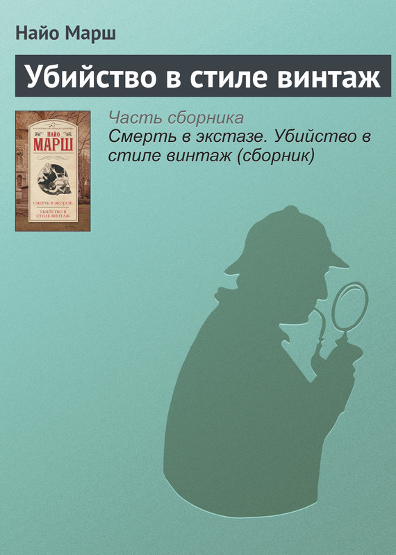 обложка книги static/bookimages/17/18/75/17187572.bin.dir/17187572.cover.jpg