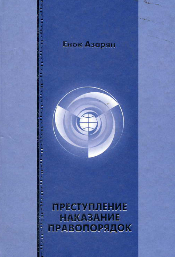 Первая страница издания 17/33/88/17338854.bin.dir/17338854.cover.jpg обложка