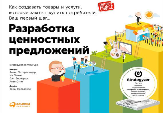 Business Excellence (Деловое совершенство) № 4 2011