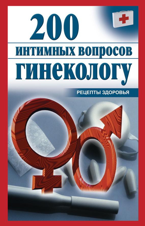 обложка книги static/bookimages/17/40/81/17408119.bin.dir/17408119.cover.jpg