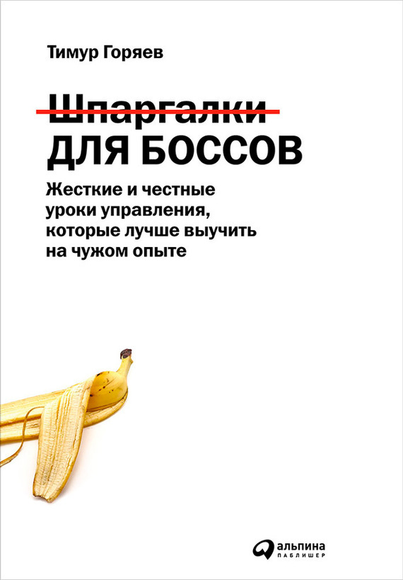 обложка книги static/bookimages/17/54/38/17543869.bin.dir/17543869.cover.jpg